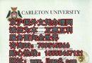 卡尔顿大学毕业证|办理Carleton University文凭|买加拿大毕业证样本|