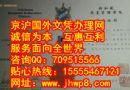 原版新加坡华夏管理学院毕业证样本,真实国外文凭可办吗