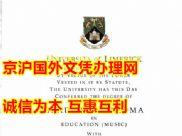 利默瑞克大学毕业证高清样本,爱尔兰大学文凭购买