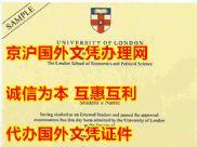马来西亚精英大学毕业证样本样式,专业代办国外文凭,