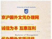 马来西亚泰莱大学毕业证样式,咨询国外大学文凭办理流程