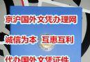 汉阳大学毕业证外壳模版,制作韩国学位证书,汉阳大学文凭购买
